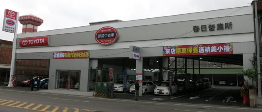 台灣消費者首選認證中古車品牌- TOYOTA原廠認證中古車